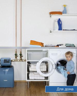 О водоподготовке для квартир